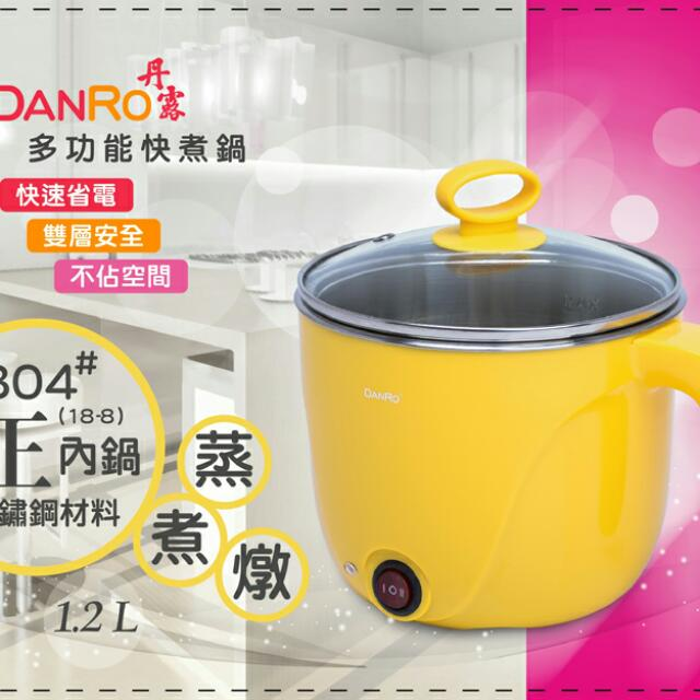 【DANRO 丹露 多功能快煮鍋 】內膽304不鏽鋼 多功能料理美食鍋 快煮鍋