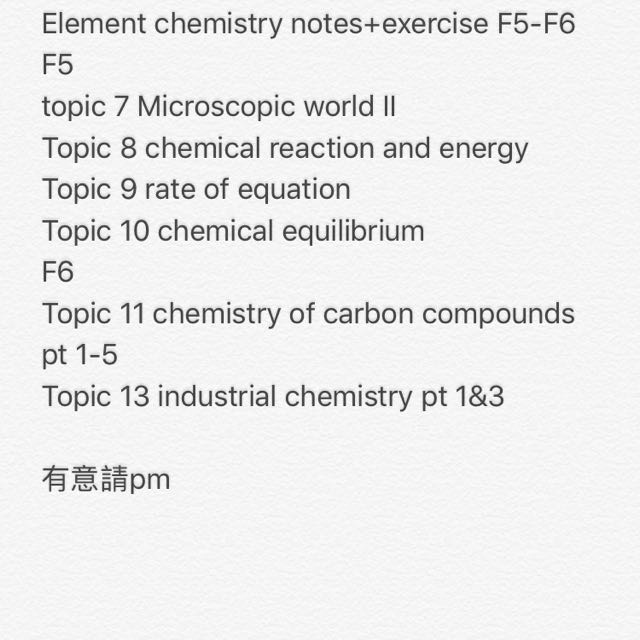 Element chemistry化學補習centre dse F5+F6 notes and exercise