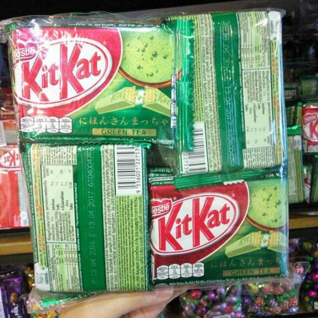 Kitkat Greentea 4F