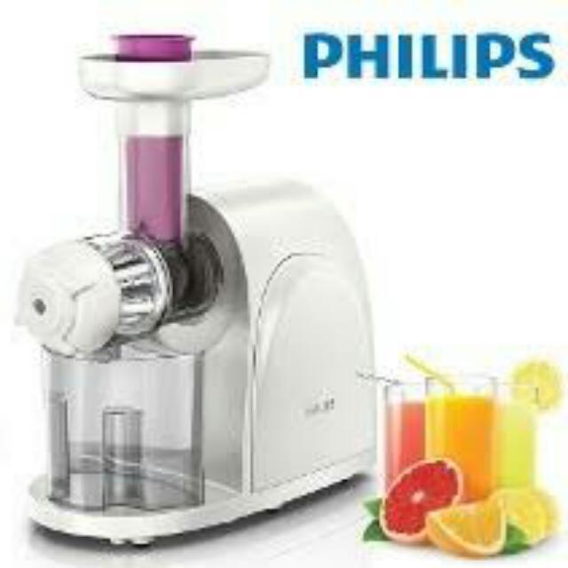 Phillips Slow Juicer