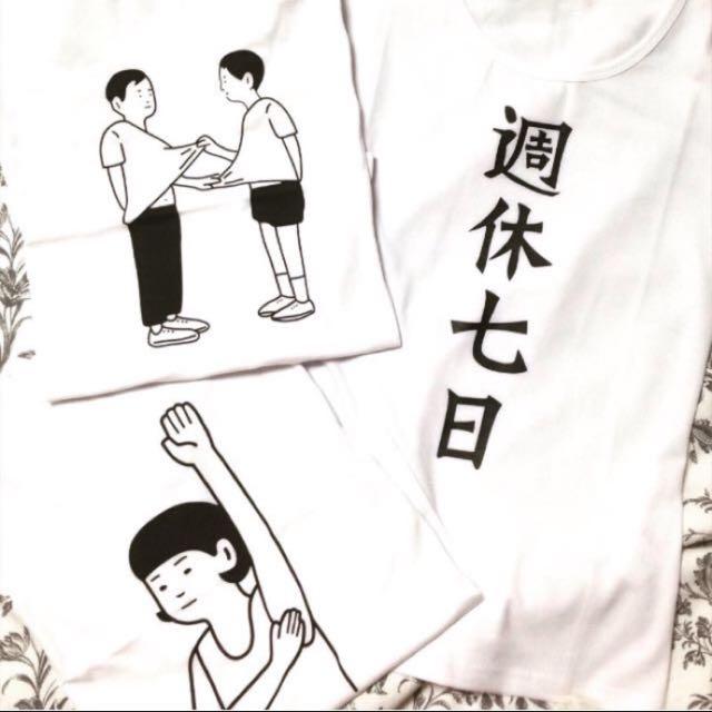 趣味圖文夏日白tee