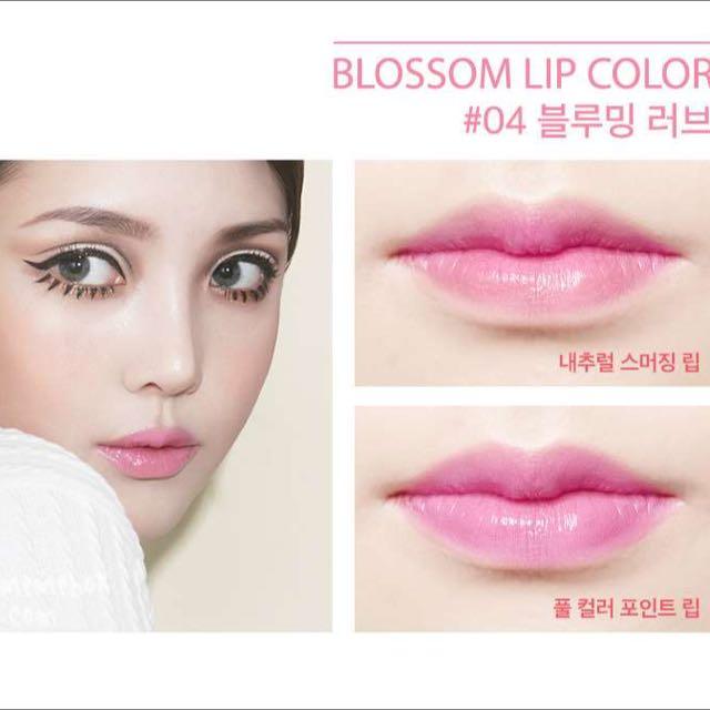 The Memebox*Pony Blossom Lipstick #4