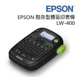 EPSON LW-400隨身標籤機(美版)附電池#交換最划算#含運最划算