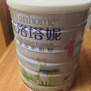 卡洛塔尼羊奶粉1