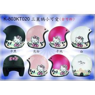 【金剛安全帽】kitty 3/4半罩騎士帽 買一送二  現在買就送長鏡片一片和金剛牌雨衣一件