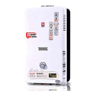 櫻花 SH-8205RK 屋外型強制排氣 熱水器