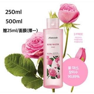 韓國帶回* 含運 現貨 Mamonde 夢妝 玫瑰化妝水 250ml 玫瑰純露 濕敷不心疼