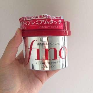 Shiseido Fino Hair Treatments 230g