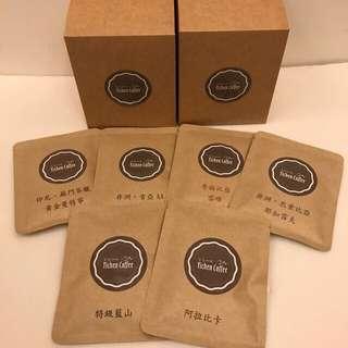 ☕️精品莊園頂級單品咖啡豆(濾掛式)