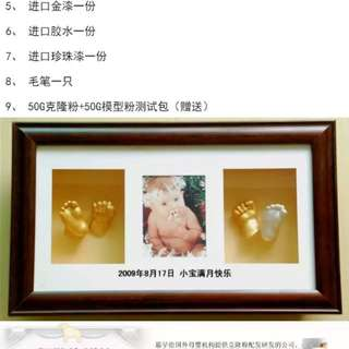 Baby's Impression Powder For Casting With Solid Wood Frame