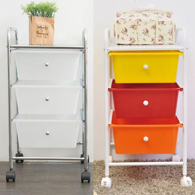 可移式三層抽屜收納箱(2色可選)