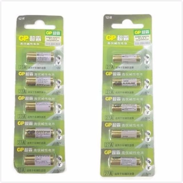 5PCS Original GP23A GP27A Alkaline 12V Battery