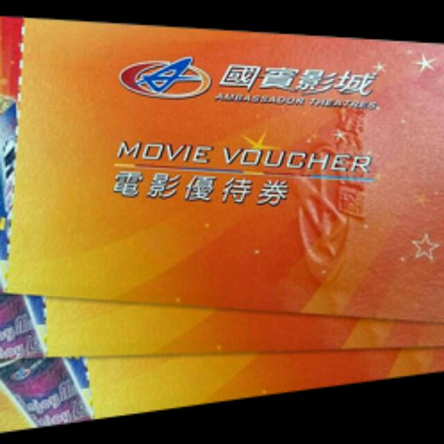 【誠收】收大量國賓影城、威秀影城電影票券