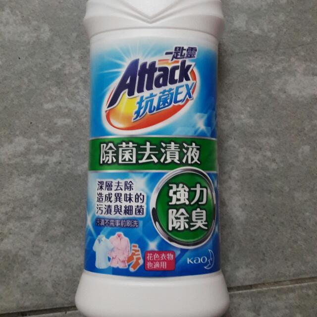 一匙靈抗菌/除菌去漬液。