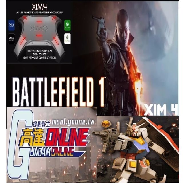 Battlefield 1 XIM4 - PS4, XBOX Mouse & Keyboard Adaptor for