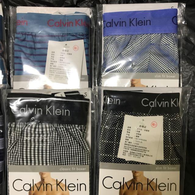 CK 四角內褲 原價1180元 特價一件500元 S號