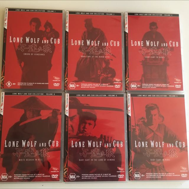 Complete Lone Wolf And Cub Collection