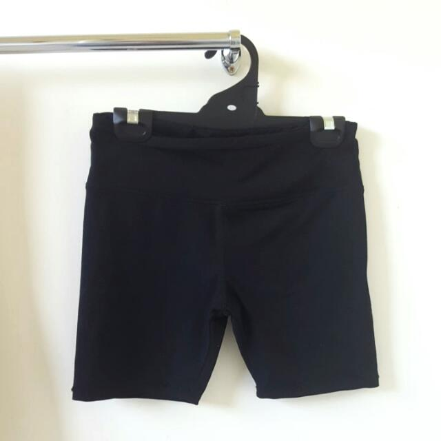 Cotton On Body Exercise Shorts