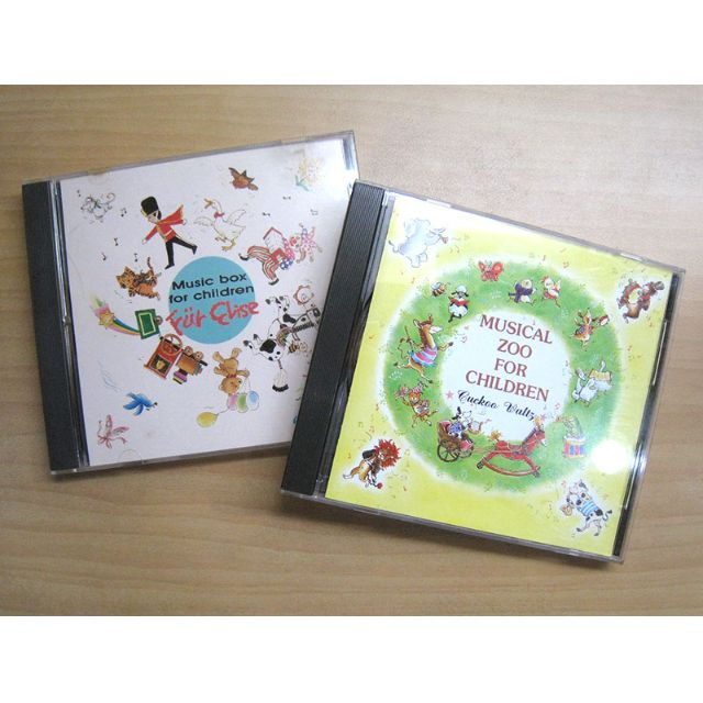 Instrumental Children's Songs CD - Lot of 2