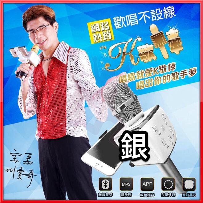 銀勳風K歌棒F8不是最貴卻是最好兩年保固5W雙喇叭✖專利設計手機架 國家雙認證藍牙無線麥克風、台灣公司貨|愛玩Mic影片