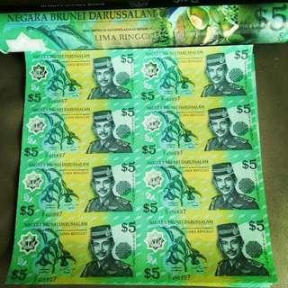Brunei UNCUT SHEET OF 8, 5 X 8 NOTES 5 RINGGIT
