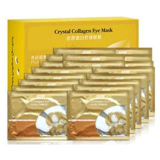 Pilaten Collagen Eye Mask