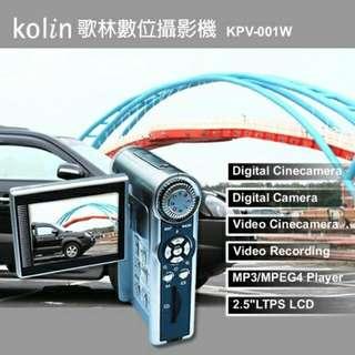 🚚 【kolin】歌林數位攝影機(KPV-001W)