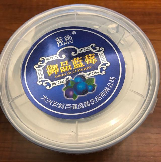 御品藍莓 藍莓乾 純天然 哈爾濱特產 野生藍莓