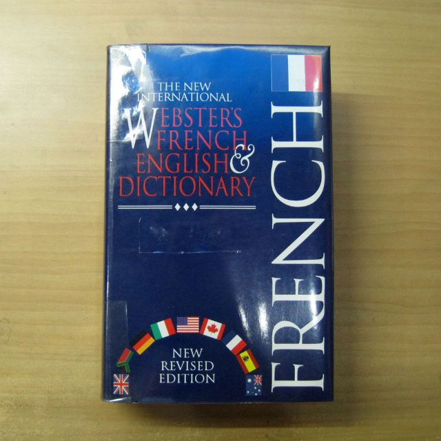 French & English Dictionary Hardcover