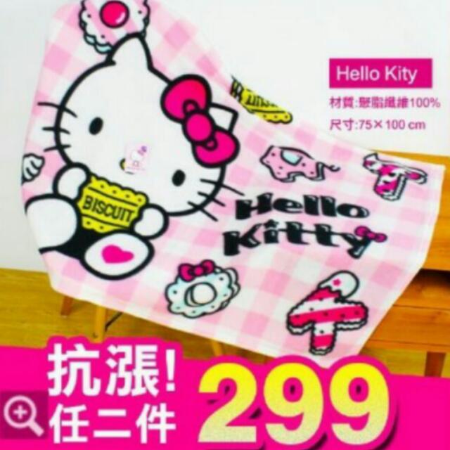 Holle Kitty 甜點世界刷毛毯🎂🎂🎂