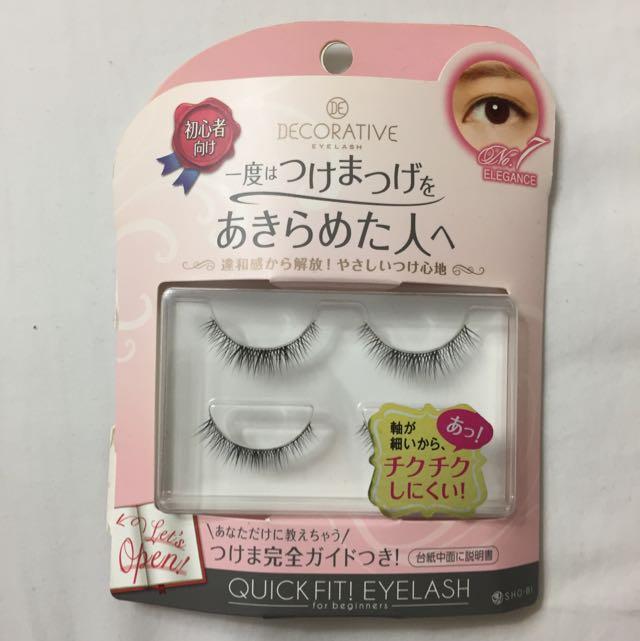 Japanese Brand False Lashes