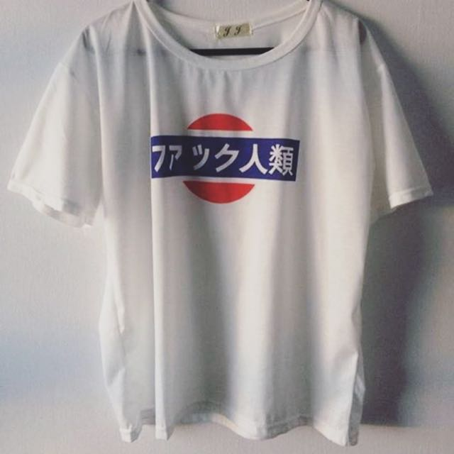 Japanese Writing Shirt