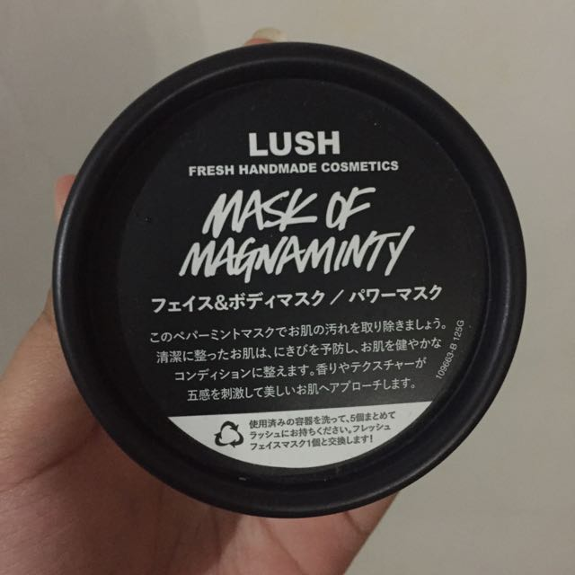 Lush Mask Of Magnamity