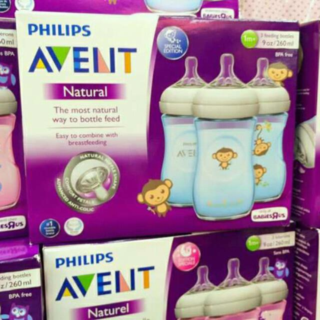 Original Avent 3-piece Set Feeding Bottles