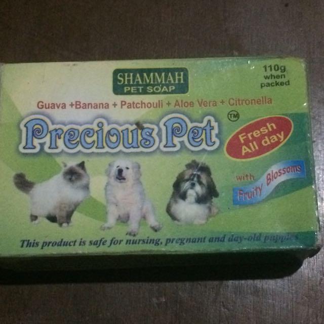 Shammah Pet Soap