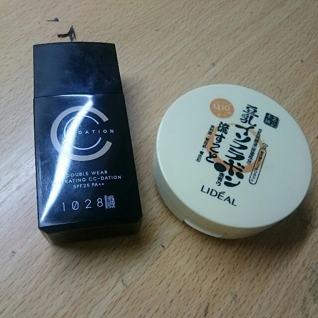1028打底乳&豆乳粉餅(白皙)
