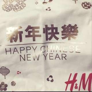 🚚 H&M 托特包 全新