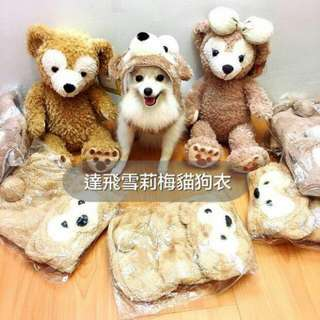 達菲熊 寵物服飾
