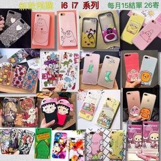 iphone 卡通 手機殼 保護殼 iphone6 iphone7 plus 米妮 米奇 美樂蒂 Kitty Kakaro 泡泡先生 小丸子