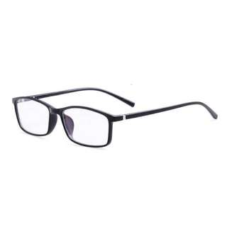 PC Computer Glasses - Silver Lining - foptics