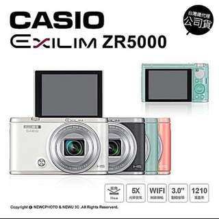Casio Zr5000