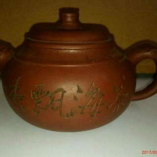 中國大陸名家茶壺(大陸製壺名師~何道洪之女何燕萍所製)茶海飄香