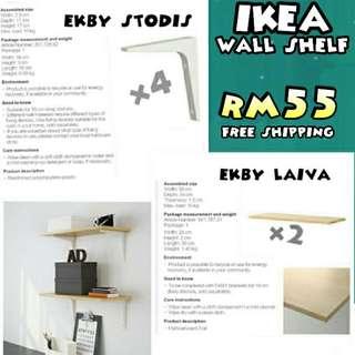 [FREE SHIPPING] IKEA WALL SHELF