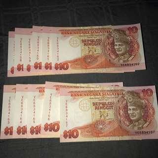Malaysia $10 11 sheets