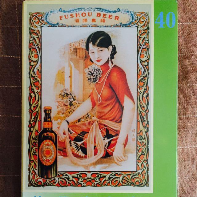 上海懷舊老海報旗袍美女明信片