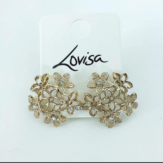 Lovisa Flower Earrings