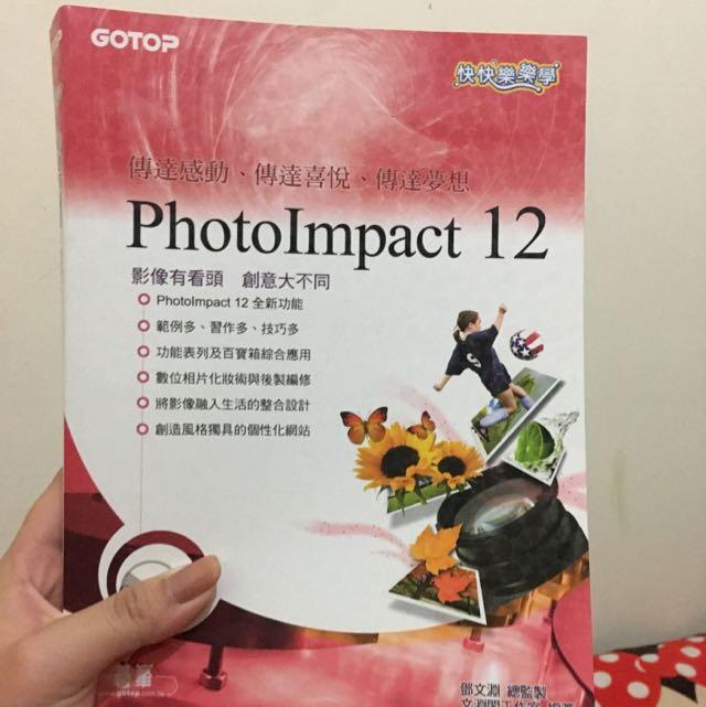 Photo Impact 12
