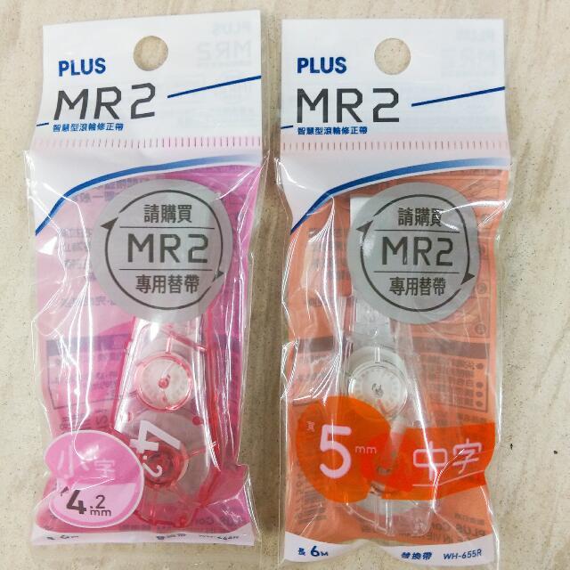 【全新】PLUS 普樂士MR2智慧型修正補充內 帶/替帶
