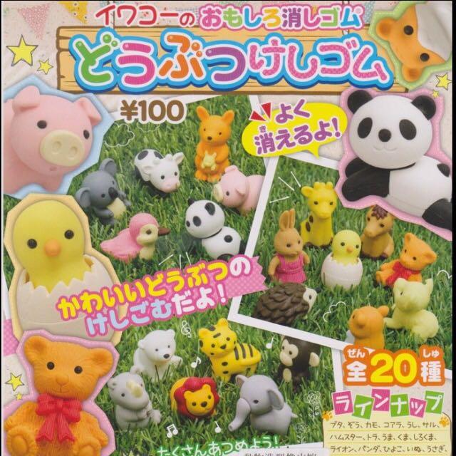 Shine-G動物造型橡皮擦扭蛋-北極熊(全20種)