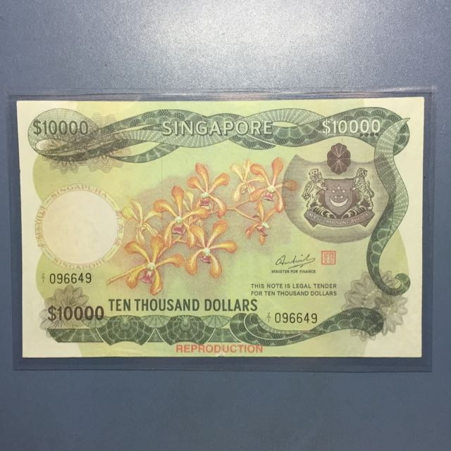 Singapore Orchid $10000 Reproduction Note 096649 F101